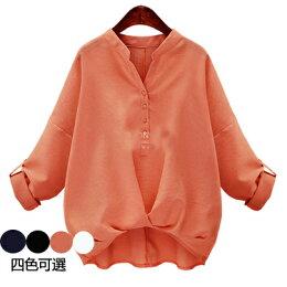 V領純色下擺不規則襯衫(4色)