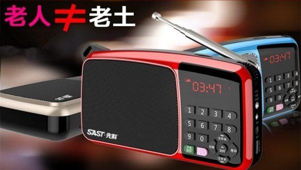 <br/><br/>  升級版 先科品牌 收音機 充電式 數字點歌 18650電池 攜帶收音機 mp3 燈具 電器<br/><br/>