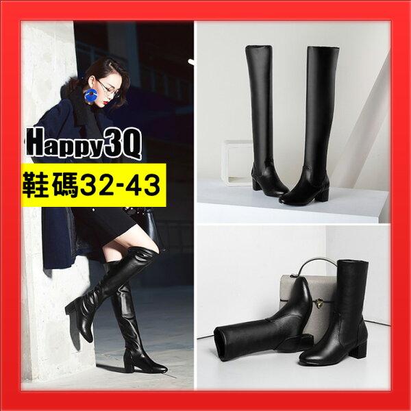 長靴子短靴女生鞋子黑色素鞋子43中跟低跟女鞋加大-長短32-43【AAA4911】