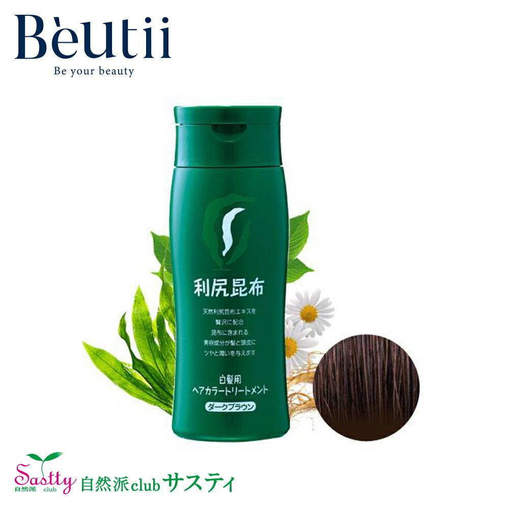 SASTTY 利尻昆布染髮護色乳 日本市佔第一  天然 無矽靈 白髮用 敏感頭皮適用 公司貨