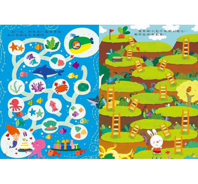 幼福 5分鐘專注力邏輯遊戲書:奇妙世界大迷宮 尺寸:21 x 28.5 x 0.4 cm 1