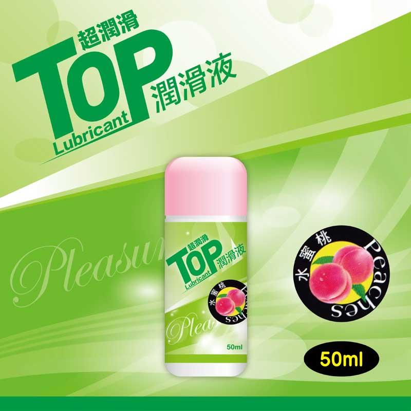 [漫朵拉情趣用品]TOP水果潤滑液50ml-水蜜桃 DM-9132213