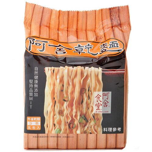 阿舍食堂TW外省乾麵沙茶95g*5包【愛買】
