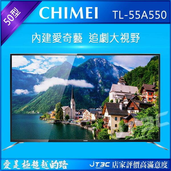 【滿3千15%回饋】CHIMEI奇美55型A550系列FHD聯網液晶顯示器TL-55A550(含運送基本安裝)