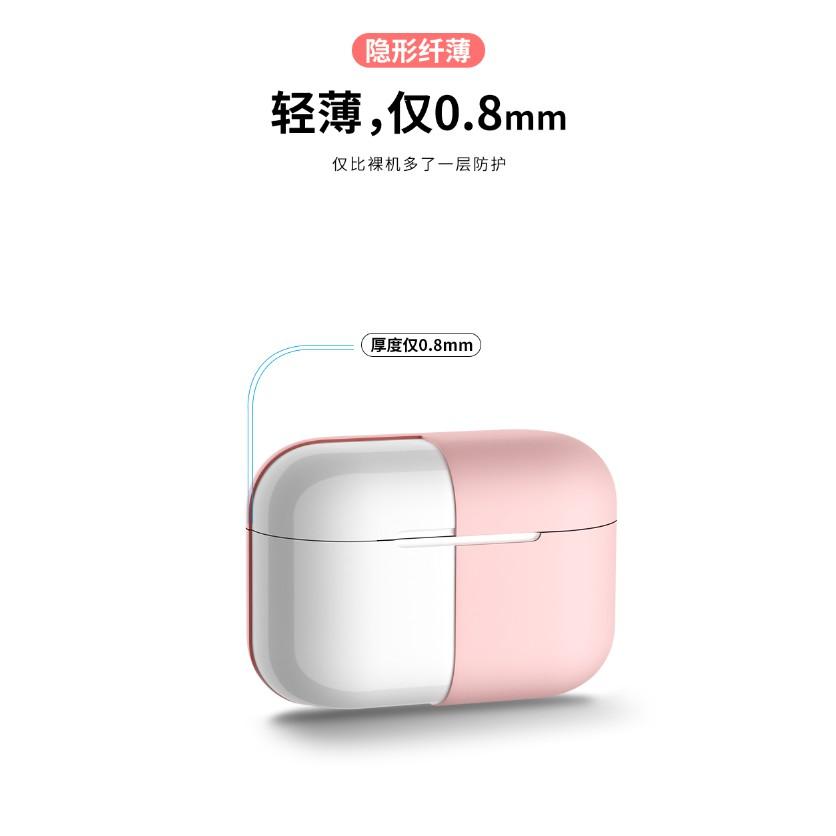 魔宴E12 X12 pro專用保護套 無線藍牙耳機充電倉矽膠套  防塵 女生 可愛 充電盒 液態矽膠盒 7
