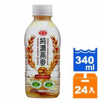 愛之味 純濃燕麥 340ml(12入)x2箱 0