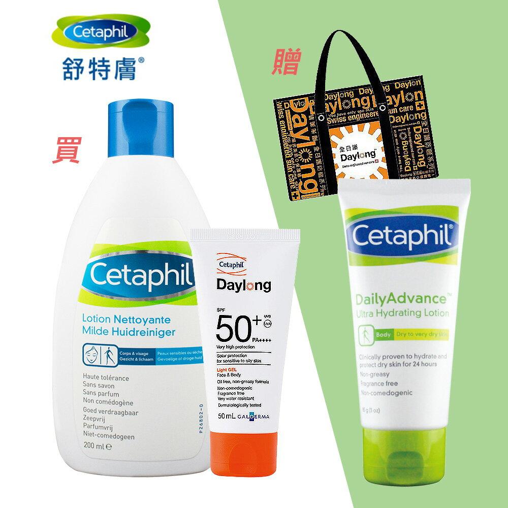 【Cetaphil 舒特膚】潔膚王特惠組 潔膚乳+ERC 5精華乳(贈多效潔膚棉 25片/盒)