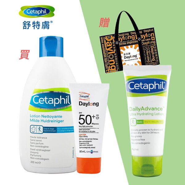 好好購:【Cetaphil舒特膚】極端氣候組-買溫和潔膚乳+全日護高效防曬凝露加贈ERC5強護保濕精華乳(正貨)(加贈舒特膚提袋)