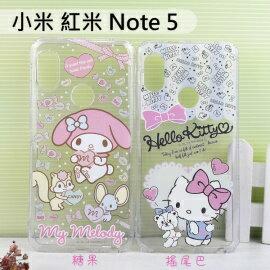 三麗鷗空壓軟殼小米紅米Note5(5.99吋)HelloKitty美樂蒂【正版】