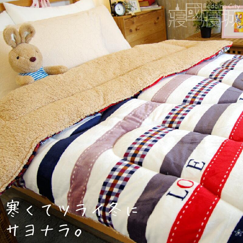 法蘭羊羔絨暖暖被毯-LOVECITY【細緻柔順、極暖、可當棉被使用 】#內充棉 #寢國寢城 0