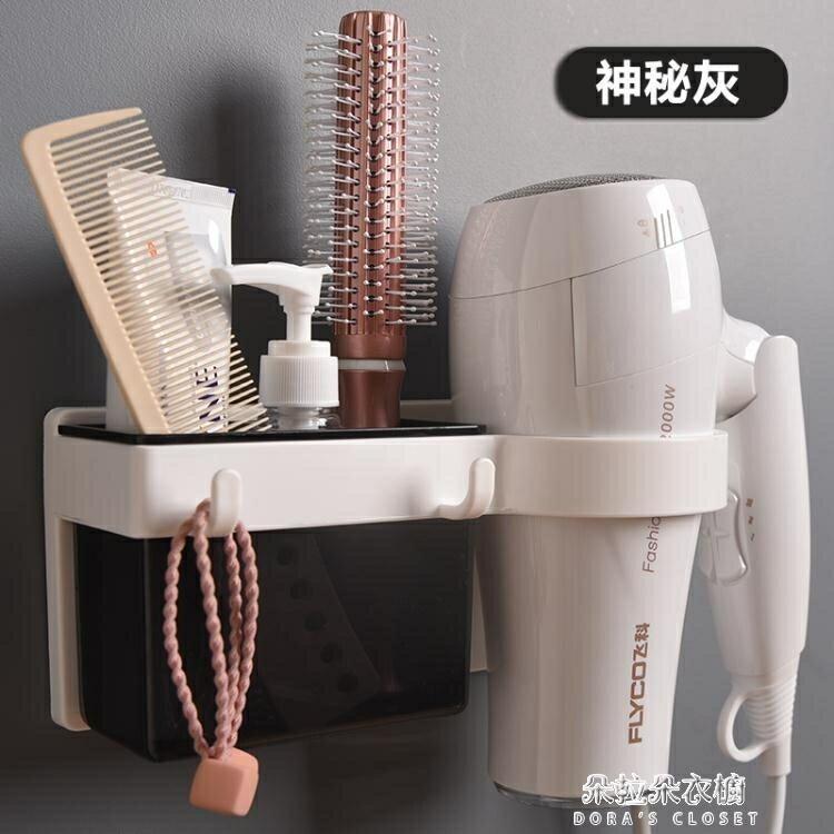 居家用品 浴室置物架 衛生間電吹風架浴室置物架掛架吹風機架收納架免打孔風筒架 免運