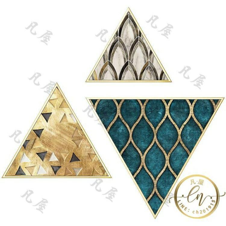 618限時搶購 壁畫 浮金律動輕奢創意三角形現代裝飾畫 餐廳飯廳客廳背景牆抽象掛畫-凡屋 8號時光