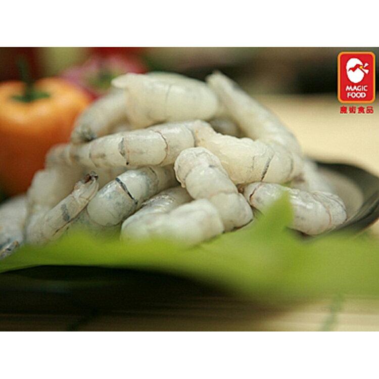冷凍保水草蝦仁(51/60)(B210890)