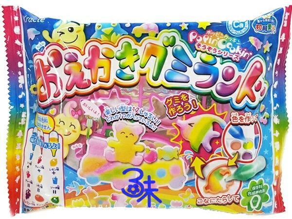 (日本) kracie 可利斯 手工diy糖果- 海洋小達人 ( 可利斯DIY動物 知育果子 DIY 自己動手做糖果 ) 1包 27 公克 特價 79元【4901551353736 】