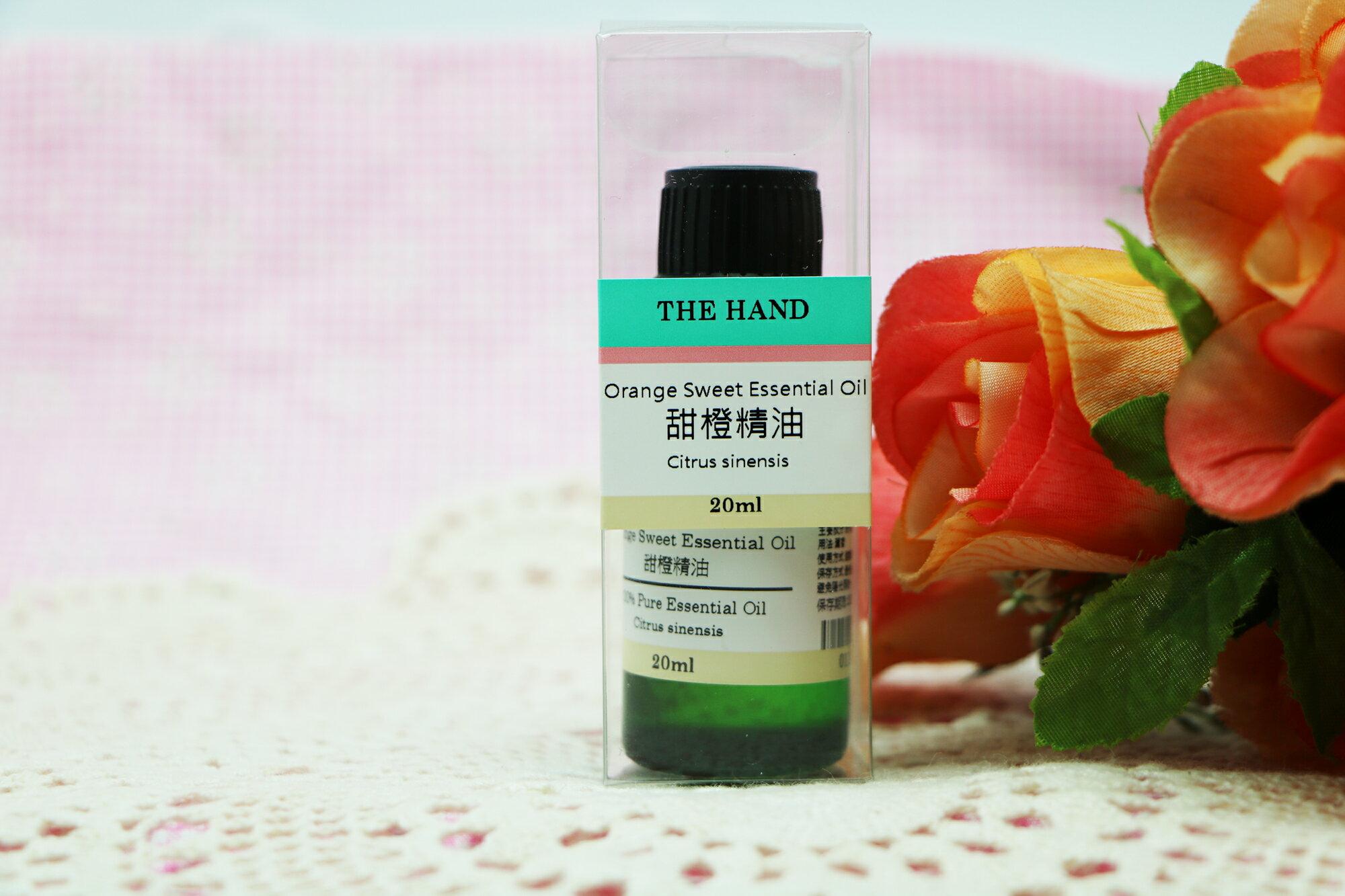 甜橙精油  Orange Sweet Essential Oil 20 ml
