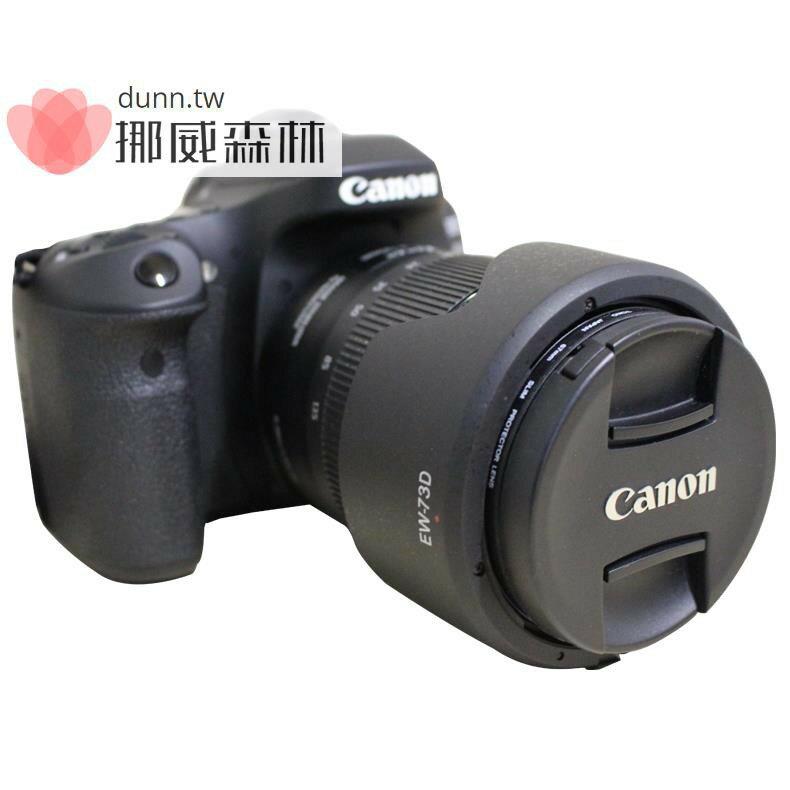800D相機佳能EW-73D遮光罩77d80D單反18-135mm ISUSM鏡頭配件67mm 愛尚優品