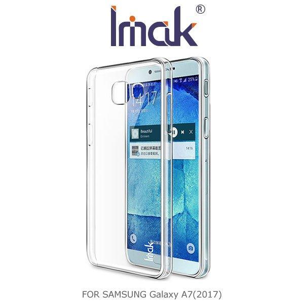 IMAK 羽翼II水晶保護殼/SAMSUNG Galaxy A7 2017/手機殼/保護殼/透明殼/硬殼【馬尼行動通訊】