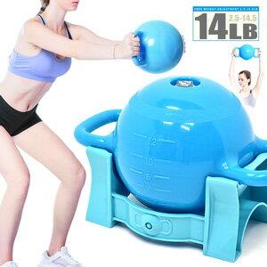 調整14磅雙耳水壺鈴+底座(可調式2~14LB)裝水瑜伽球.藥球牆球注水啞鈴.6KG沙袋沙包.重力舉重量訓練.運動健身器材.推薦哪裡買ptt  B005-1154 0