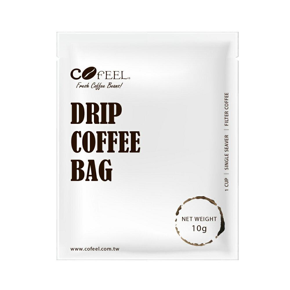 CoFeel 凱飛鮮烘豆特調黃金曼巴濾掛咖啡 / 耳掛咖啡包10g x 10包【MO0063】(SO0073) 1