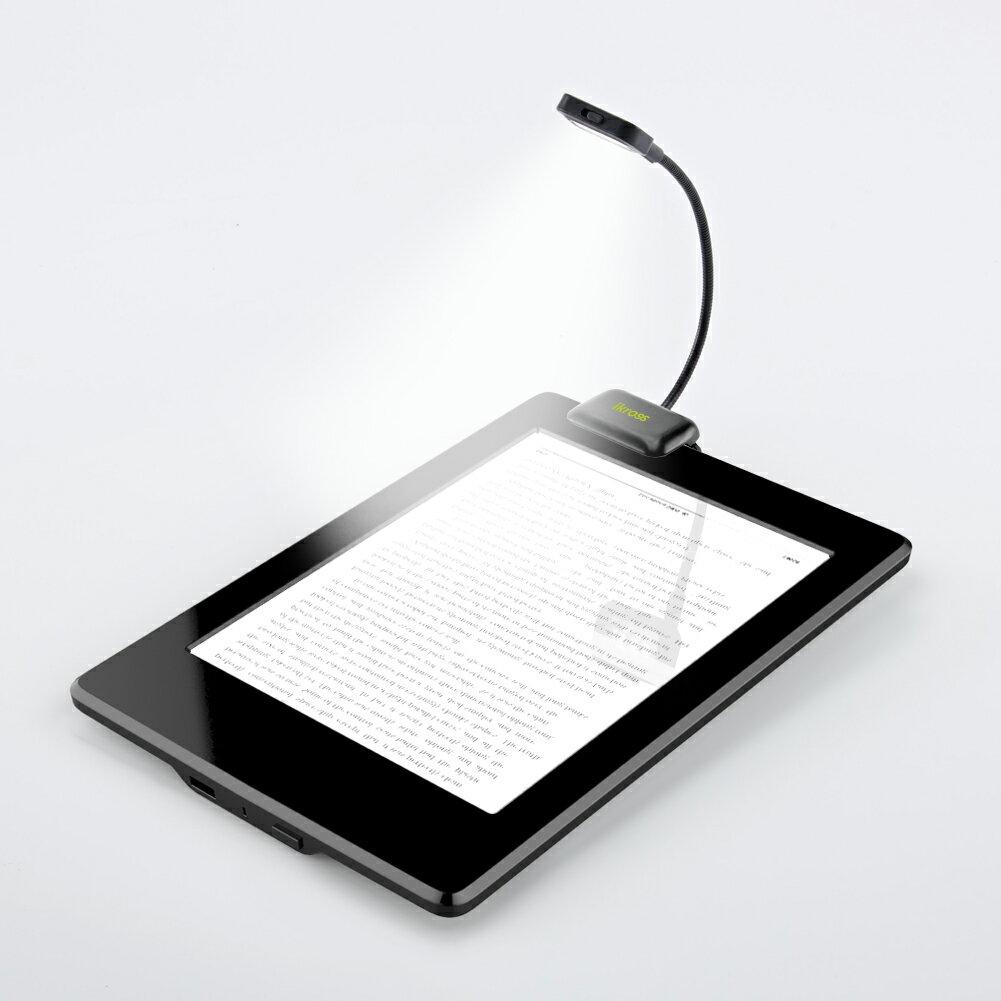 light walmart page ip allytech book reading slim panel read led vision lamp night com