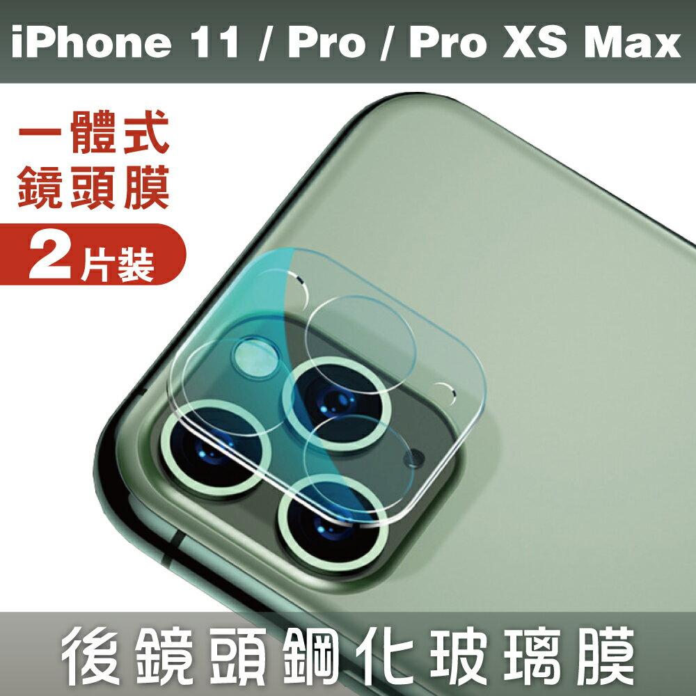 GOR iPhone11 / iPhone 11 / 11 Pro Max 2.5D 全覆蓋鋼化玻璃 鏡頭保護貼 2片裝
