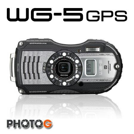 Ricoh PENTAX WG5 / WG-5  GPS   防水 防塵 防摔 數位相機 【送32G+清潔組+原廠相機包】(富堃公司貨, WG4 後繼機)