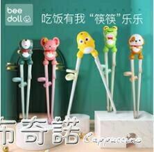兒童筷子訓練筷寶寶學吃飯家用勺子練習一段小孩餐具套裝