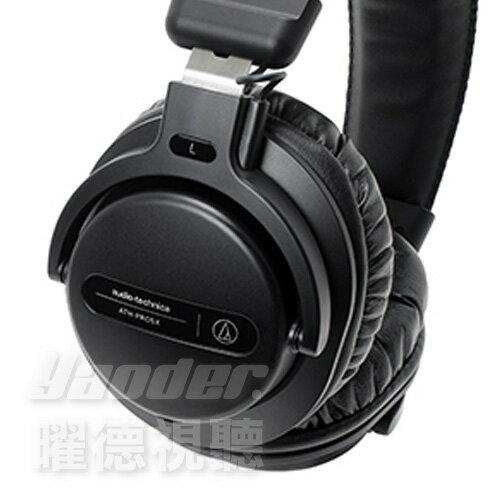 【曜德視聽】鐵三角ATH-PRO5X黑色DJ專用可拆卸耳機★免運★送收納袋★