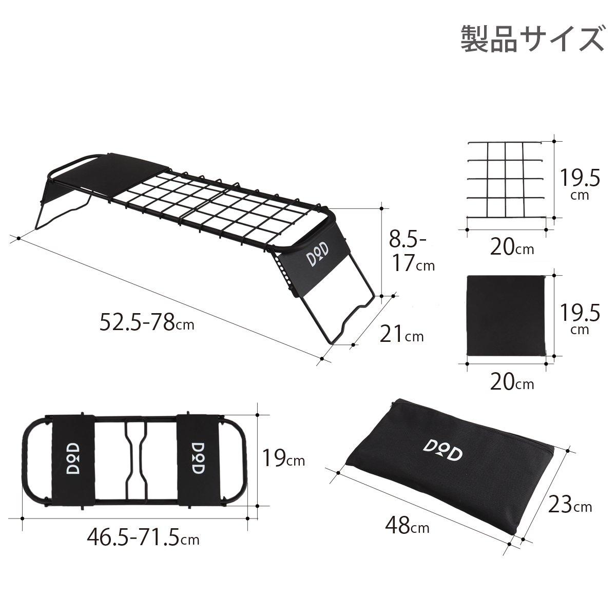 日本 DOPPELGANGER /  DOD營舞者 迷你廚房桌 / TB1-567。1色。(6800*3.3)日本必買代購 / 日本樂天。件件免運 4