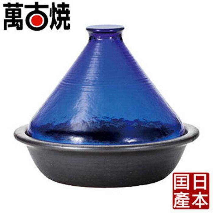 【ADERIA】日本透明玻璃萬古燒塔吉陶鍋 (藍) F49330