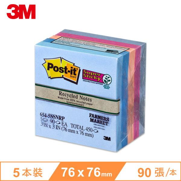 【3M】Post-It利貼狠黏便條紙654-5SSNRP(5本包)7100048298