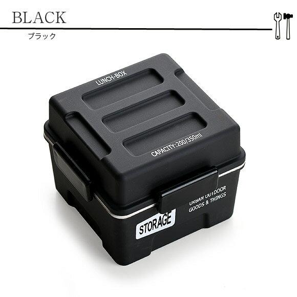 日本製 / 日本 STORAGE / 方形便當盒 / 男子便當盒 / 可微波 / 可洗碗機 / 550ml / shw-2001 共四色-日本必買 日本樂天代購(2484*0.4)。件件免運 7
