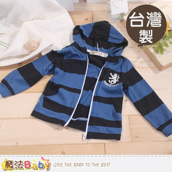 小童外套 台灣製幼兒薄款連帽外套 魔法Baby~k42718