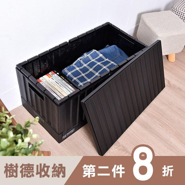 摺疊籃 / 收納箱  / 箱子 / 櫃子  貨櫃收納椅 二色 樹德MIT台灣製  【FB-6432】 0