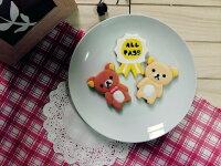 懶懶熊餅乾與甜點推薦到【GJ 私藏點心】    祝福尼~~拉拉熊   畢業/萬事ALL PASS 糖【3片入】 手繪糖霜餅乾禮盒就在GJ私藏點心推薦懶懶熊餅乾與甜點