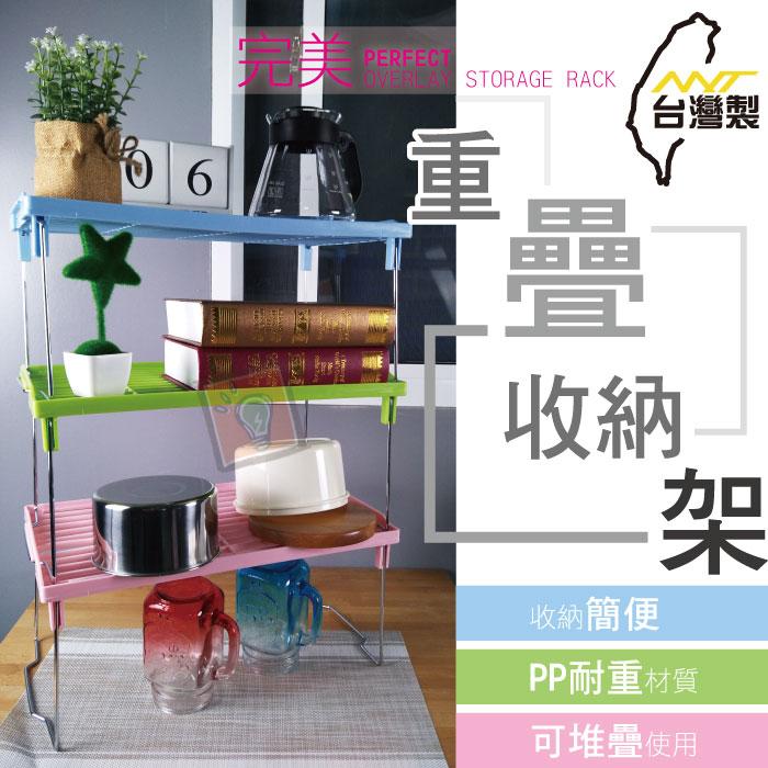 ORG《SD1301d》台灣製~耐用!糖果色 可重疊 碗盤收納架 收納架 置物架 餐具架 桌上 桌面收納 廚房收納 瀝水