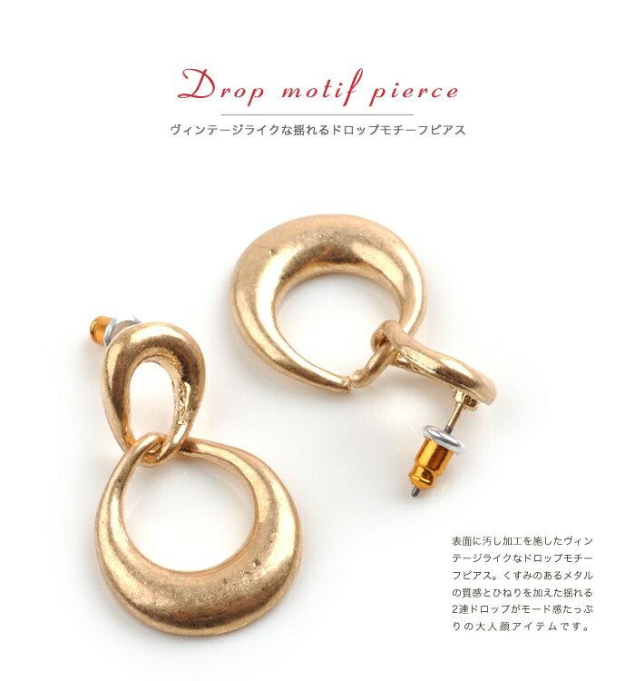 日本CREAM DOT  /  ピアス ドロップ ニッケルフリー 低アレルギー素材 ヴィンテージ調 加工 揺れる メタル マット ゴールド シルバー アクセサリー 上品 シンプル デイリー 女性 大人 レディース  /  qc0403  /  日本必買 日本樂天直送(1290) 1