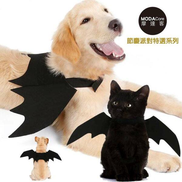 【摩達客寵物】寵物萬聖節派對-黑色小惡魔蝙蝠翅膀貓咪大狗小狗變身裝(三尺寸可選)