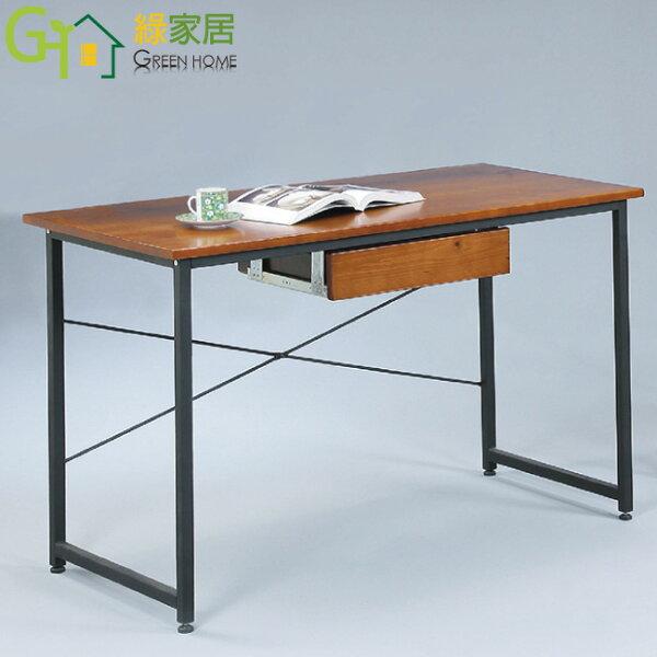 【綠家居】薛曼簡約風4尺實木書桌電腦桌