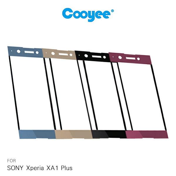 強尼拍賣~CooyeeSONYXperiaXA1Plus滿版玻璃貼(全膠)玻璃貼9H滿版全屏高透光率9H硬度2.5D鋼化膜