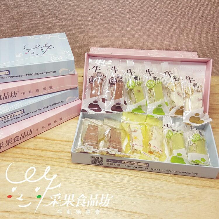 【采果食品坊】采果輕巧盒  72g / 盒 0
