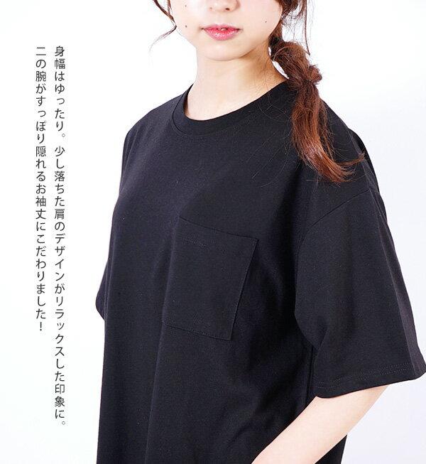 日本e-zakka / 混棉素色長版連衣裙 / 32489-1801138 / 日本必買 代購 / 日本樂天直送(1900) 6