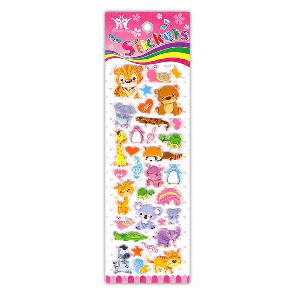 【888便利購】AZ動物立體泡泡貼紙(多款隨機)
