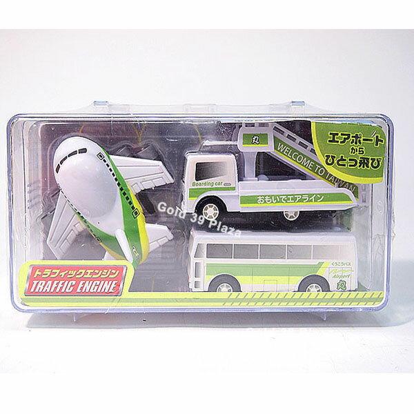 BO雜貨【SV8284】手提飛機汽車迴力組飛機載客巴士登機車迴力車滑行車ST安全玩具航空機場迴力車組