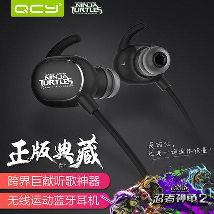 (02/13前折100元799元,請見內文)QCY QY19 無線4.1音樂藍牙耳機運動跑步通用型 無線藍牙耳機 無線耳機 運動型耳機【預購商品】