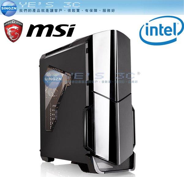 「YEs 3C」INTEL 微星黑色沙漠初階主機 四核心桌上型電腦主機【I5-7400+DDR4 8G+GTX1050Ti 4GD5獨顯 電競 GAMIMG】