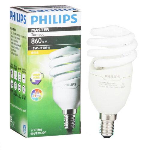 Philips 飛利浦T2 E14螺旋省電燈泡13W黃光【愛買】