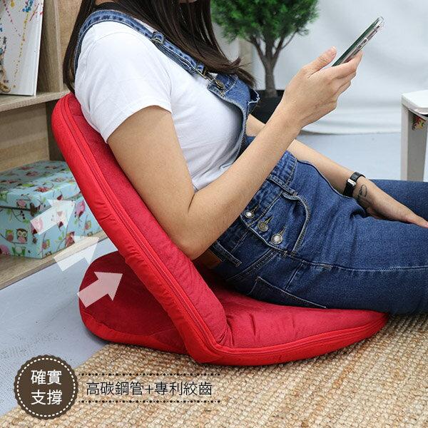 多用途和室椅 /  野餐椅 / 坐墊 《仿麂皮日式圓型和室椅》-台客嚴選 3