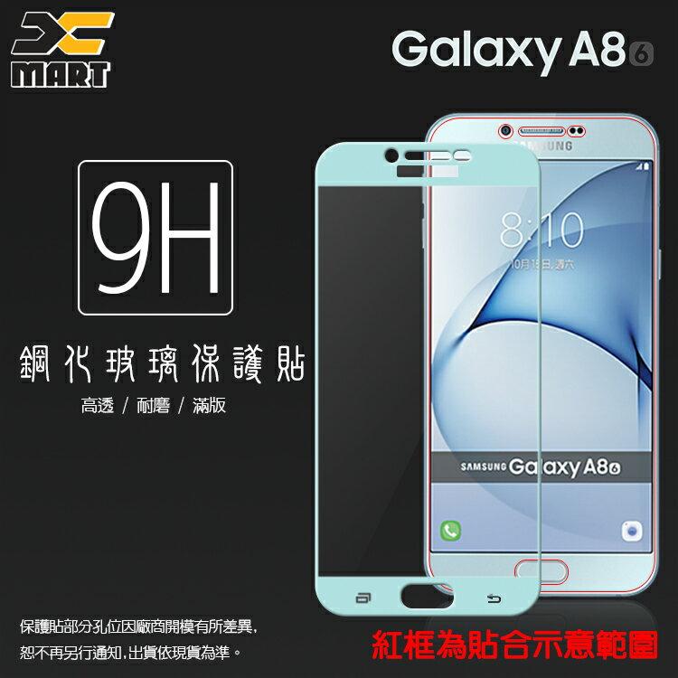 Xmart Samsung Galaxy A8 (2016) SM-A810YZ 滿版 鋼化玻璃保護貼/全螢幕/全屏/9H硬度/高清透/強化/防爆/防刮