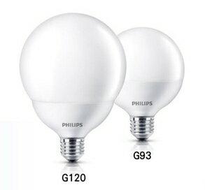 PHILIPS飛利浦★LED 8.5W 6500K 白光 E27 全電壓 G93 球型 龍珠燈泡★永旭照明PH-LED-8.5-E27-6.5K-G93